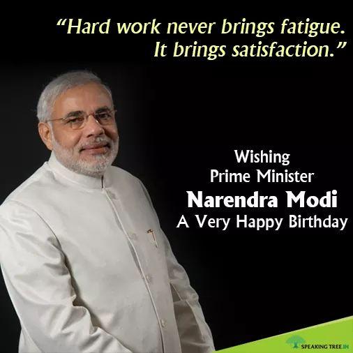 A Very Happy Birthday 2 our Respected Narendra Modi Ji