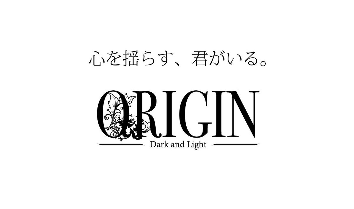 ☆AGF2017企画ツキプロ合同エア舞台「ORIGIN」☆  The thoughts to you…