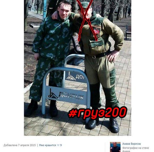 Terminated russian occupants in Ukraine - Page 2 DJ2sdAoX0AMhHj3