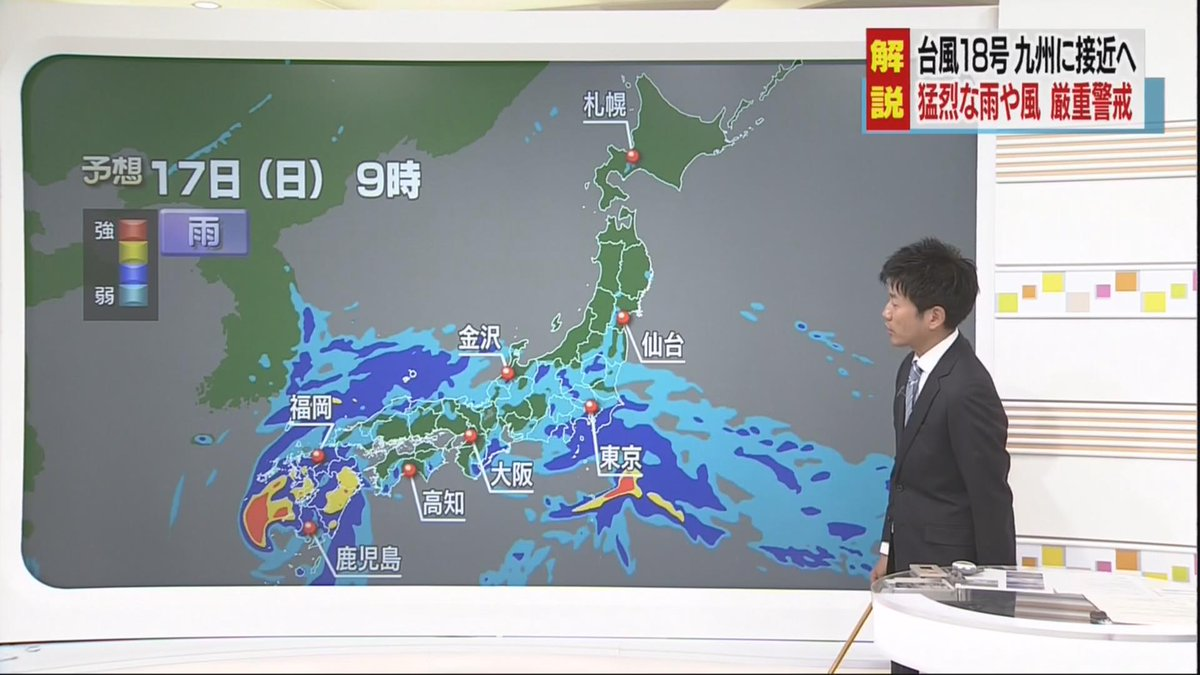 【台風18号 レーダーによる雨の様子は】このあと明け方から九州には台風を取り巻く雨雲がかかり、局地的…