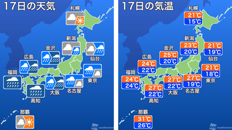 【今日の天気】大型で強い勢力の台風18号が九州に上陸する恐れがあり、九州や中国四国エリアで荒れた天気…