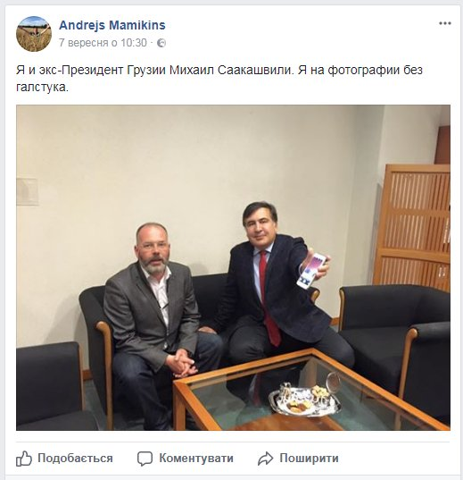 Саакашвили проведет завтра встречу со своими сторонниками в Виннице - Цензор.НЕТ 2513