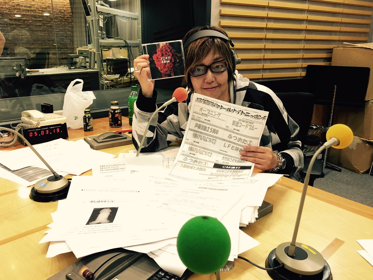 「緒方恵美のオールナイトニッポンR」無事完走! 聴いてくれたみんなありがとう! メールくれたみんなあ…