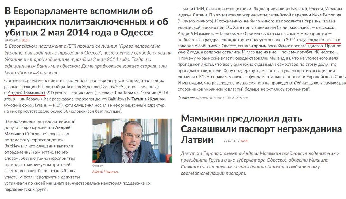 Саакашвили проведет завтра встречу со своими сторонниками в Виннице - Цензор.НЕТ 9592