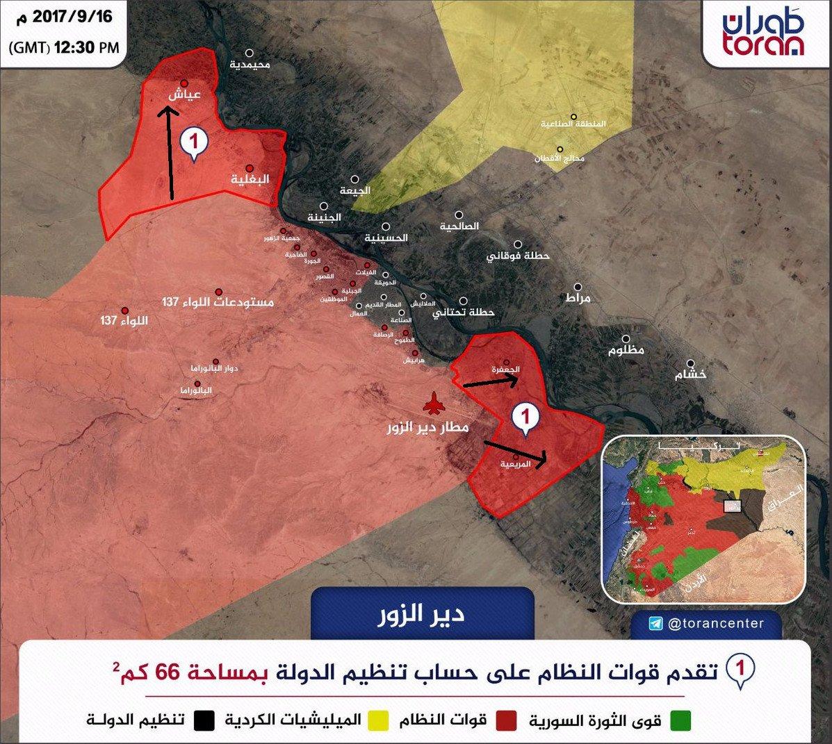 Syrian War: News #15 - Page 21 DJ3AtHEXcAEt7ey