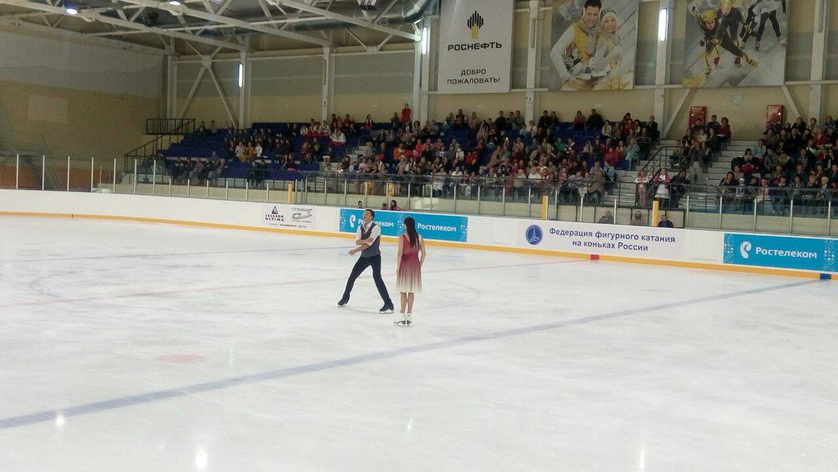 Екатерина боброва вышла замуж