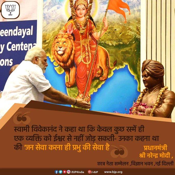 That Narendra(Vivekananda)isThis Narendra(Modi) ? Birthday Greetings Many Happy Returns Sir
