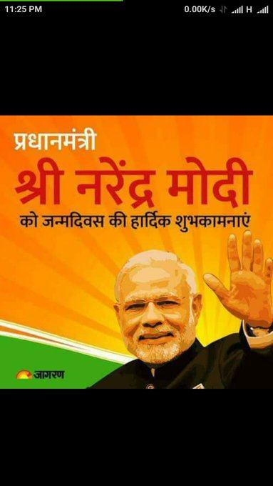 Happy birthday TO OUR BELOVED Narendra Modi sir