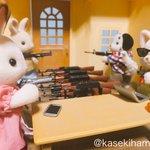 シルバニアファミリー「簡単なはずだった武器取引」ウサギ「頼んだ銃と違うわ。」チワワ「なんだと!」 #…