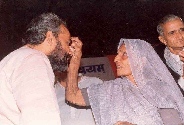 Wish you a very happy birthday PM Modi ji   Modi