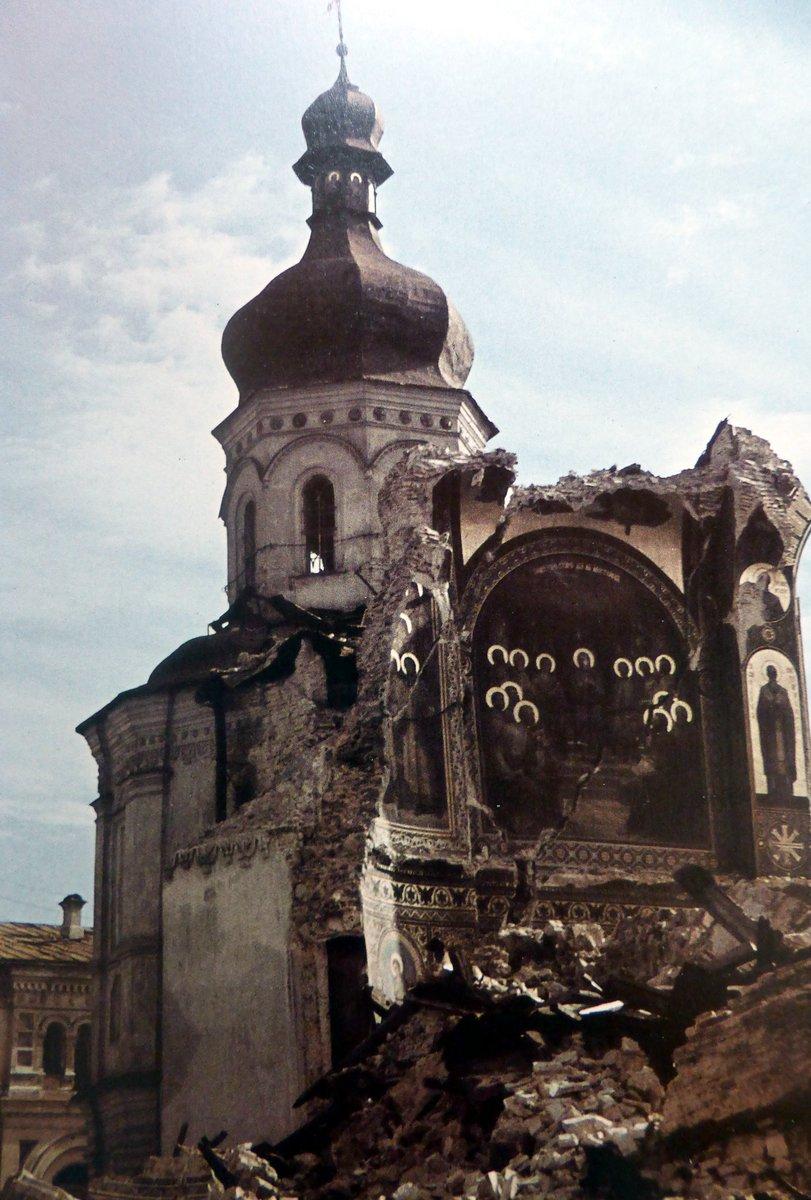 Антихристианская и русофобская  суть Третьего рейха