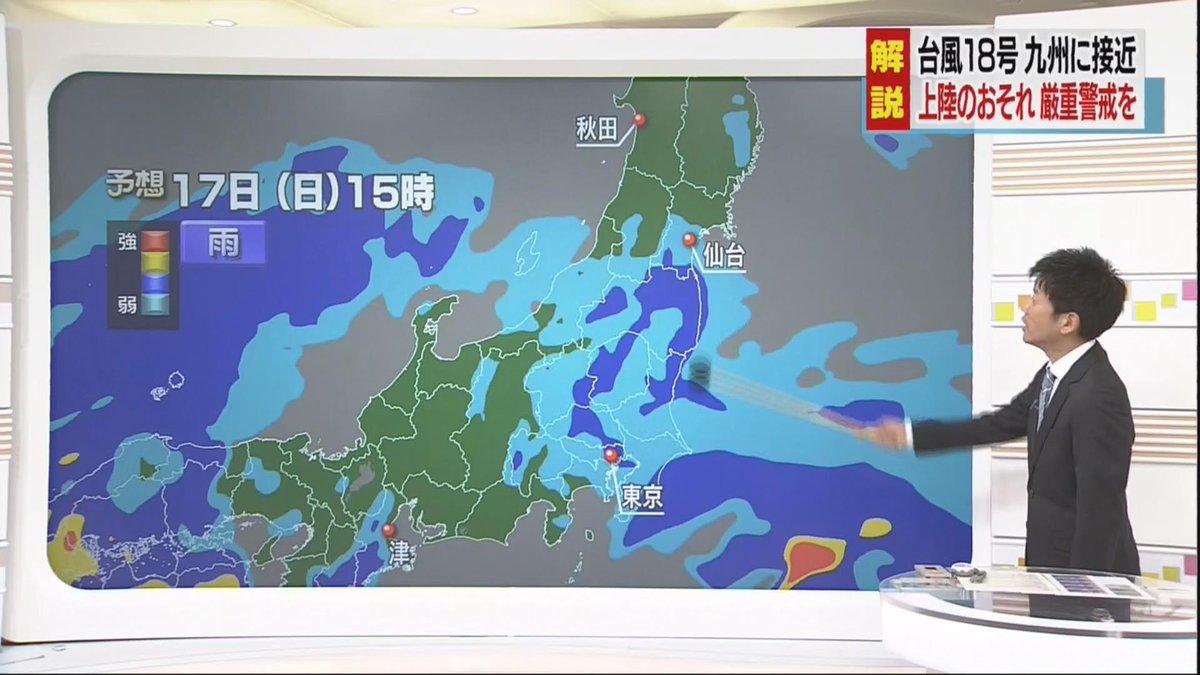 【台風18号 このあと雨は】宮崎県では土砂災害の危険が高まっているところも出てきています。九州には台…