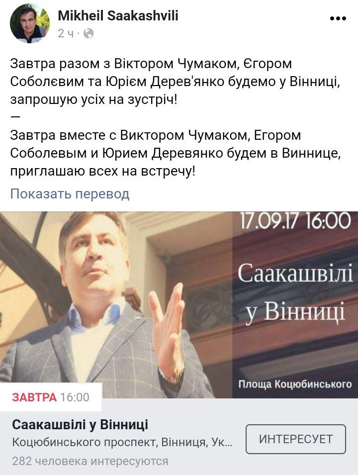 """В расследовании дела о прорыве границы на ПП """"Шегини"""" не будет незаконных арестов, - Луценко - Цензор.НЕТ 8061"""