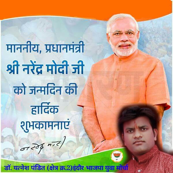 Wishes u very happy birthday  Primeminister shri narendra modi .