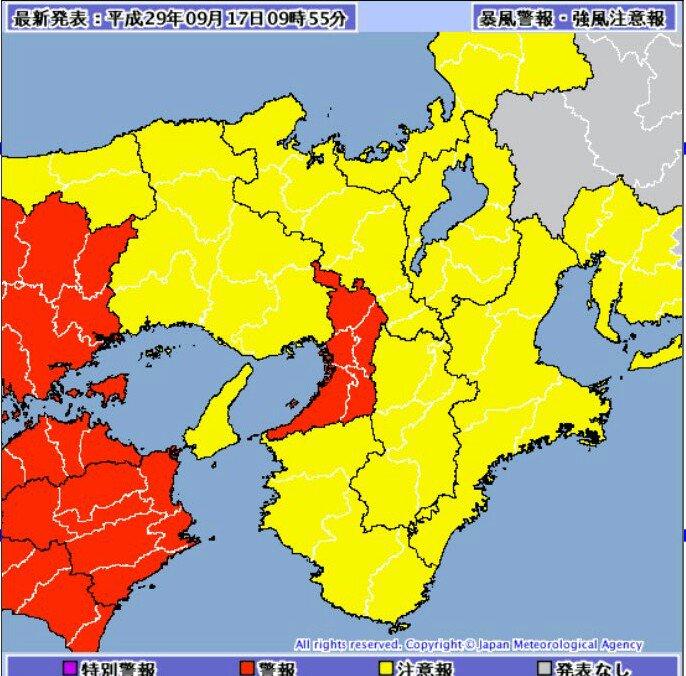 平日はなかなか出さへんのに休日のときは即暴風警報出す大阪府に悪意を感じる