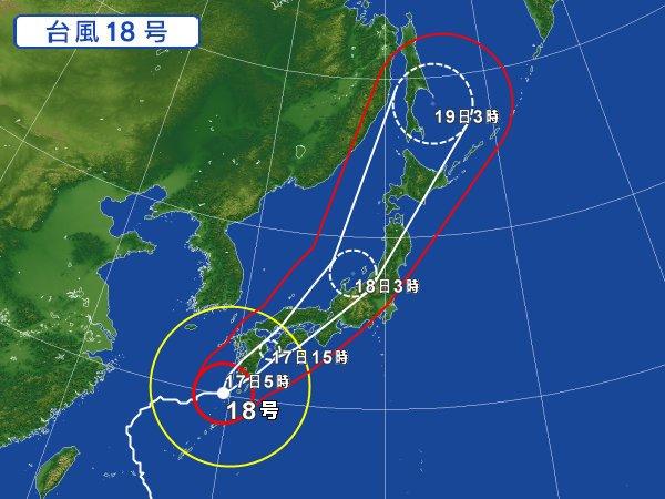 台風18号は、きょう午前中に九州に上陸する見込みです。九州から東北の広い範囲で激しい雨になるでしょう…