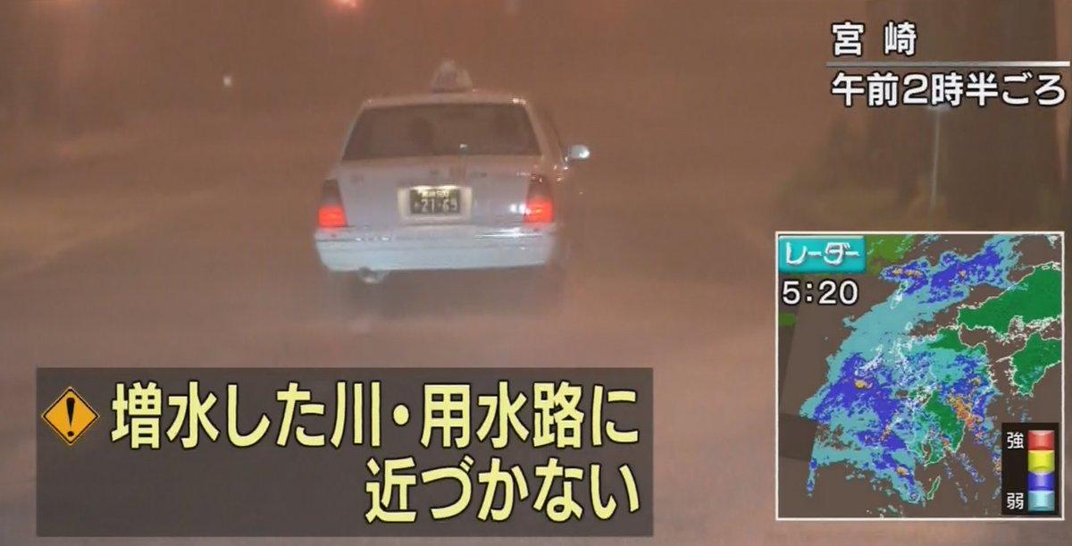 【台風18号 田んぼや水路は絶対見に行かないで!!】台風や大雨のたびに水田や水路の様子を見に行って流…