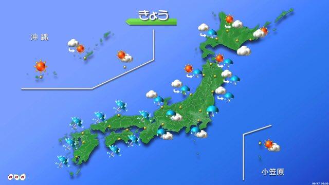 【きょうの天気】17日は大型で強い台風18号や活発な秋雨前線の影響で、九州から東北南部の広い範囲で雨…