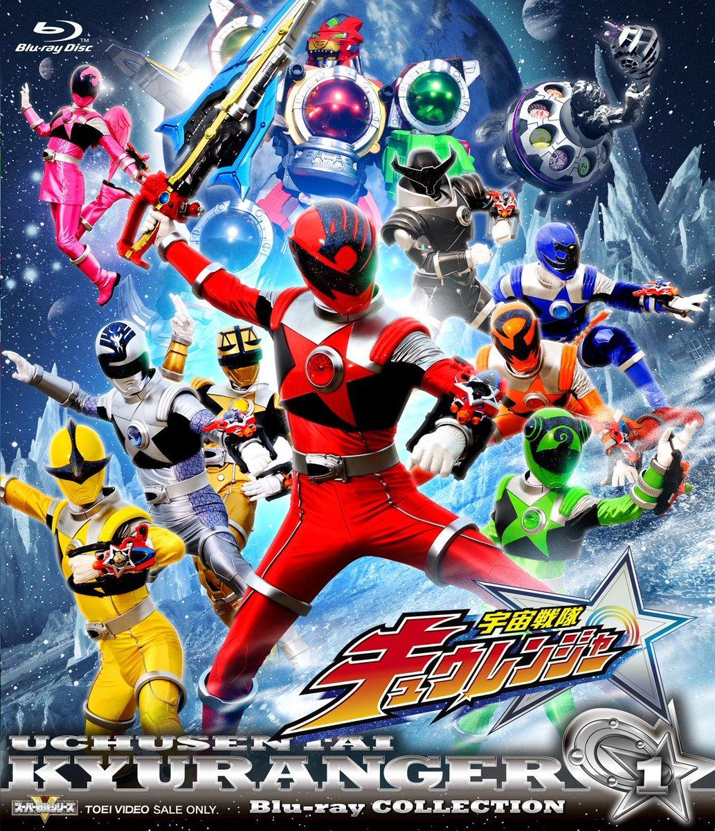 スーパー戦隊シリーズ  宇宙戦隊キュウレンジャー  DVD&BD → ...
