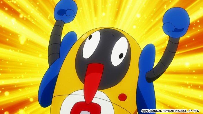 <教えて!ヘボヘボ先生~!#ヘボット!DVDboxPH~サントラ編~ ヘボら~嬉しいお知らせじゃ! …