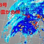 台風18号の中心から少し離れた場所でも、台風の外側の雲で激しい雷雨や竜巻などの突風に注意が必要です。…