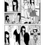 ゆりなつ‐民宿かがや‐第1話:始まりの来客 pic.twitter.com/L1p8jCbHtT