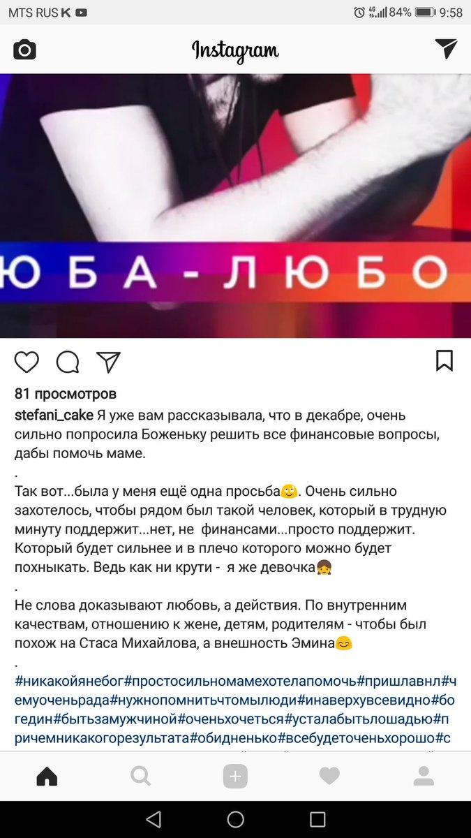 Найсер дайсер плюс инструкция на русском