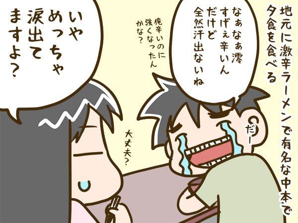 たま 絵日記 ぷに [ヒビユウの育児絵日記 #48]
