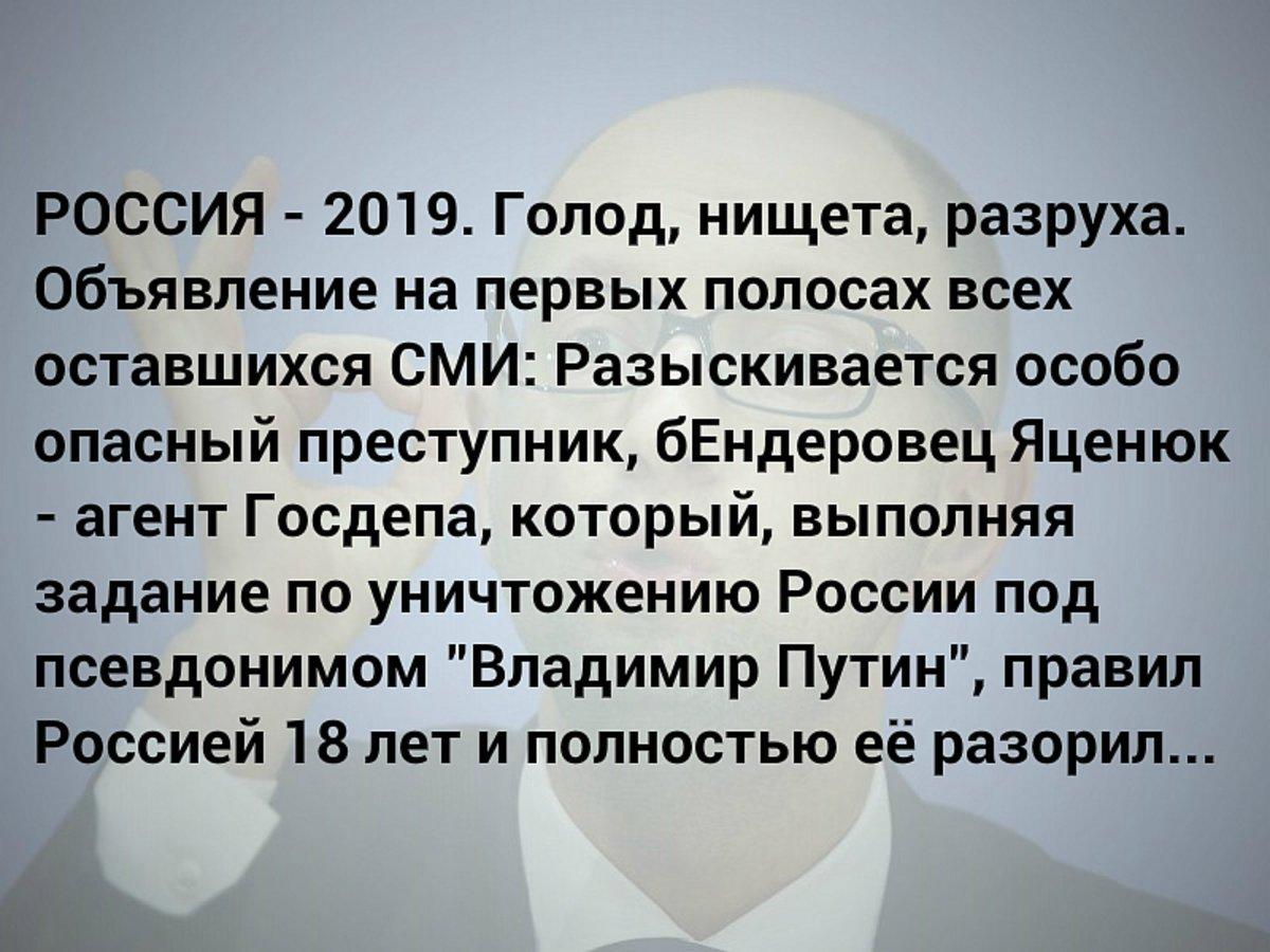 """Путин посетит российско-белорусские учения """"Запад-2017"""" - Цензор.НЕТ 1592"""