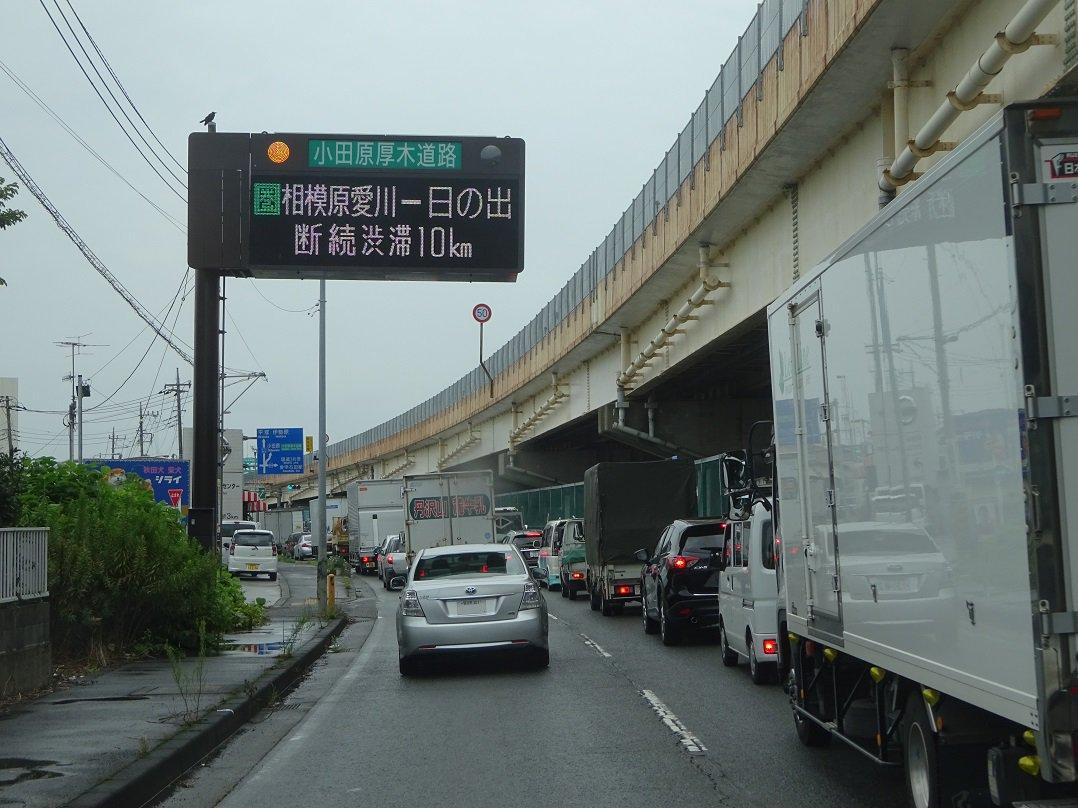 青梅 圏 央 道 渋滞 情報