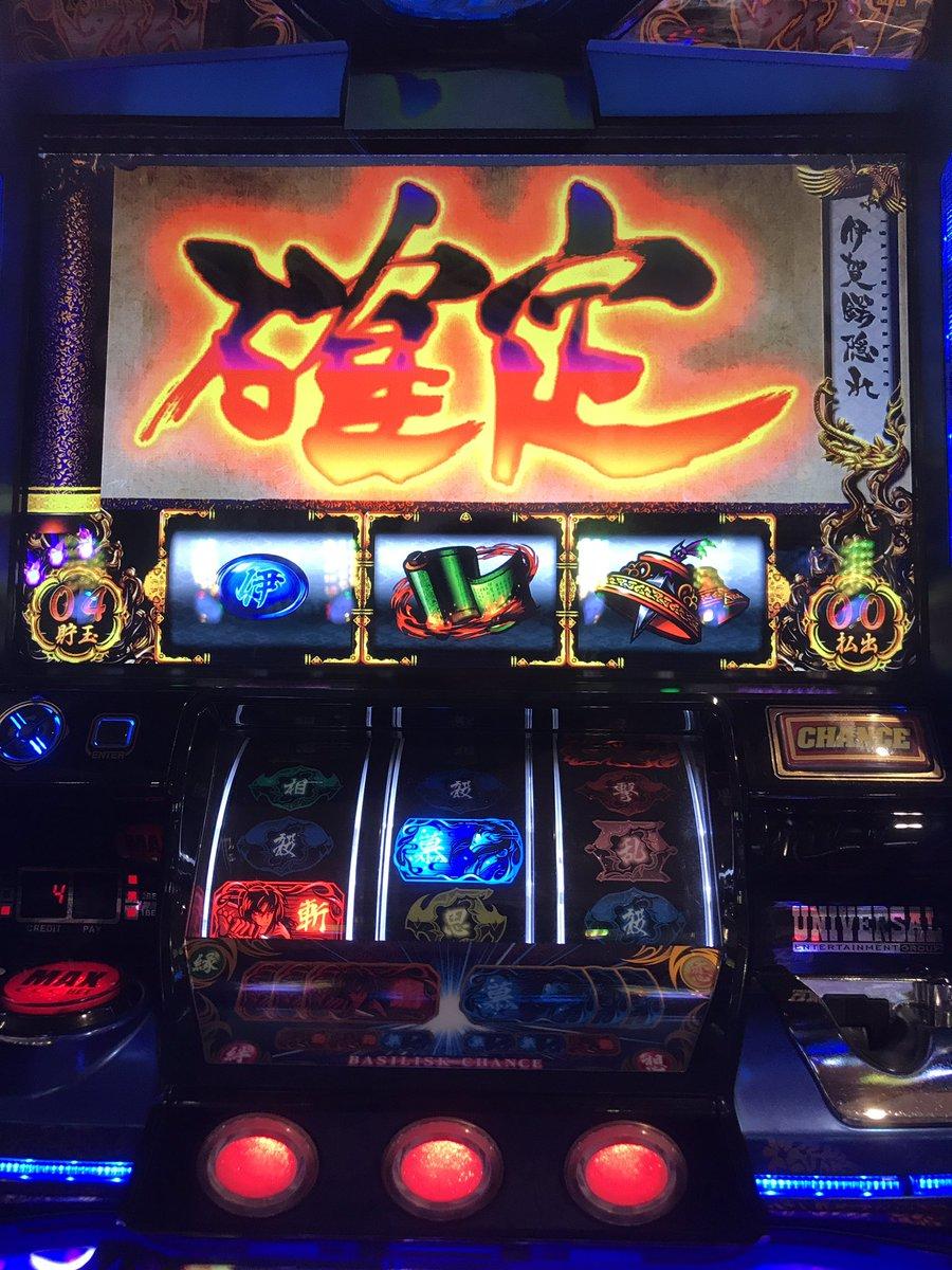激熱からの確定きた(*´-`)💕 110G!!!!!  #ラッキープラザ666伊勢玉城店