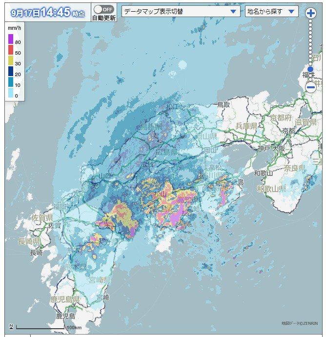 【雨雲マップでこれからの雨を確認】 これは午後2時45分ごろの雨雲の様子です。雨雲データマップのサイ…