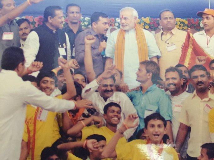Happy birthday Shree narendra Modi Ji