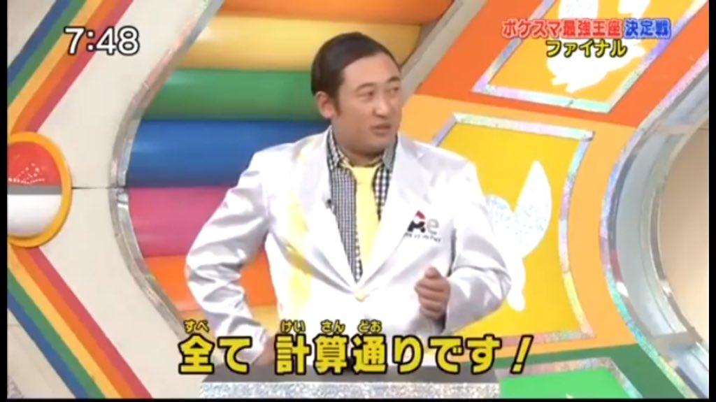スラさん蔑称 hashtag on Twitte...