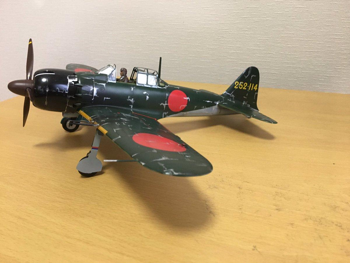 """プラウダ on Twitter: """"ハセガワ1/32零式艦上戦闘機五二型丙 第252海軍 ..."""
