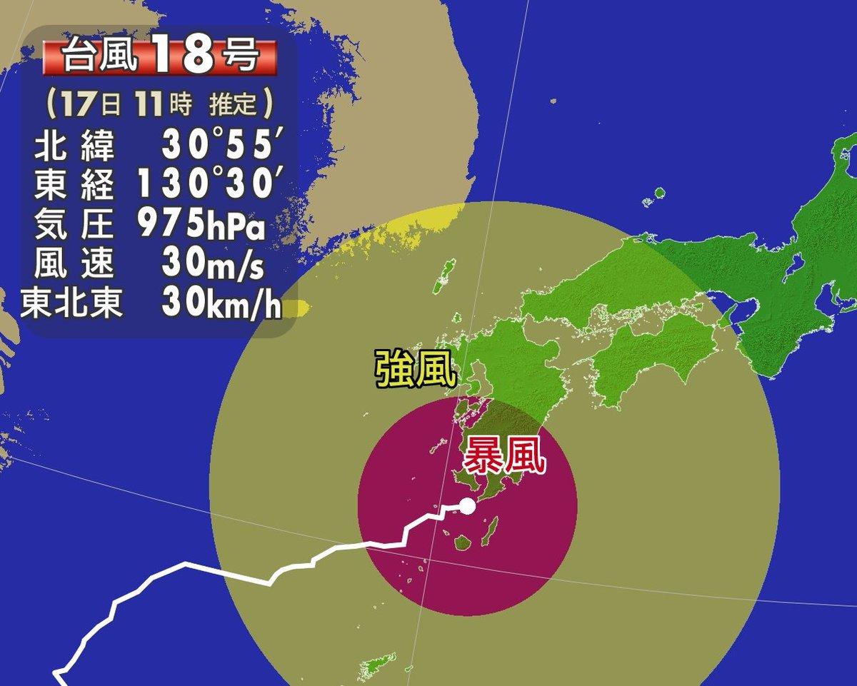 台風18号は強風域が広く大型の台風で、現在四国や中国地方の大半がこの風速15m を超える強風域の中に…