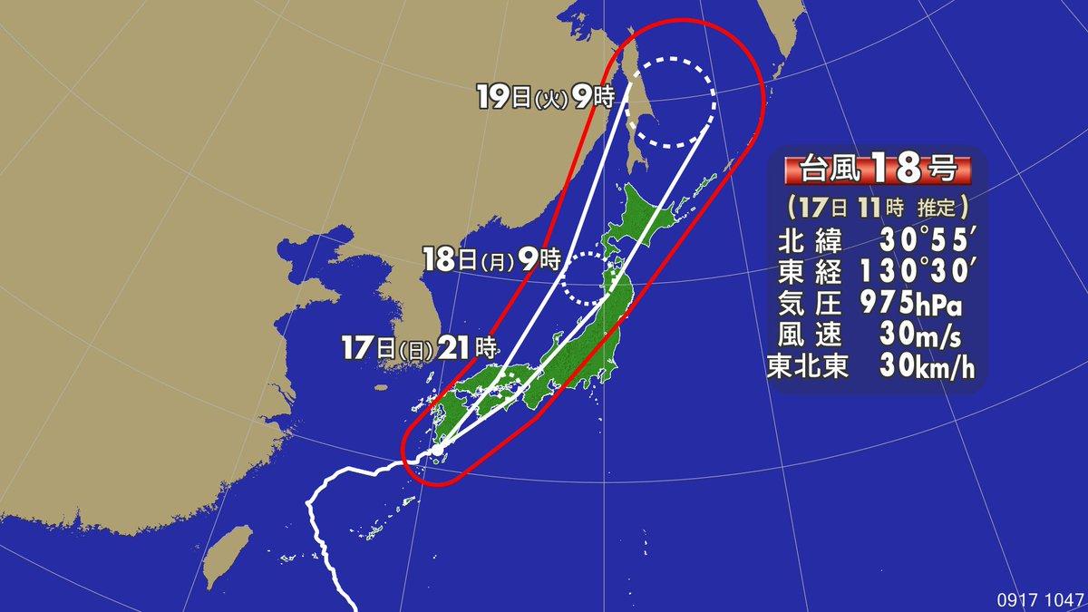 【このあとの台風18号は】台風は北東の方向に進み九州南部付近を通過した後、今日の夕方から夜にかけて四…