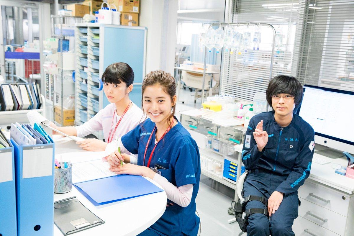 「コード・ブルー」最終回まであと1日!成田凌さん、新木優子さん、馬場ふみかさんにインタビュー🎤仲良し…