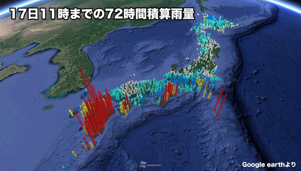 【台風】九州では総雨量600mmを超える雨となっており、土砂災害など大雨災害の発生に厳重な警戒が必要…