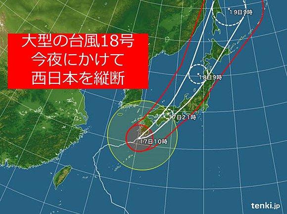 ⚠️【ライヴやイベントへ参加される皆様へ】本日〜明日は台風接近による荒天が予想されます。交通機関の運…