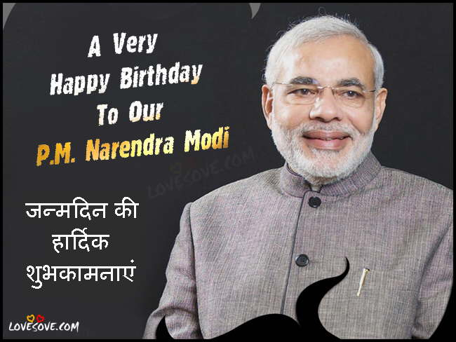 Happy birthday to our honorable PM Narendra Modi Ji.  lots of love..