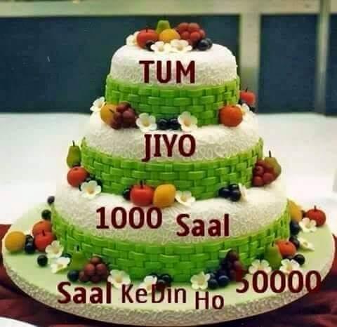 Happy birthday shri Narendra Modi beloved Prime Minister of India.