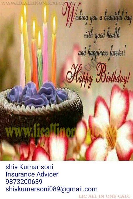 Happy birthday to my prime minister Mr. Narendra modi   World best pm Indian,,,,