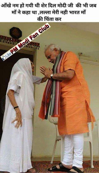 Happy birthday day to our honorable Prime Minister Mr.Narendra Modi ji..