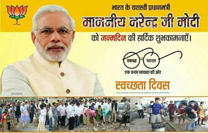 Wish you happy birthday  honorable Prime Minister Shri Narendra Modi. God bless you.