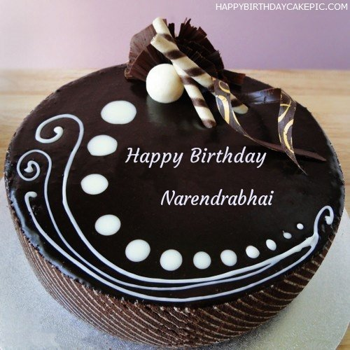 Happy Birthday to our Hon. P.M. Narendra Modi ji