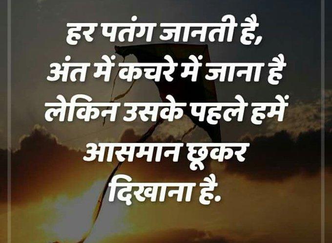Happy birthday to you dear pm mr Narendra Modi ji.