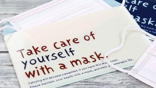 test ツイッターメディア - 100均「2WAY マスクケース」でマスクをコンパクトに持ち運び--両面ポケットに使いかけも予備も https://t.co/VrLZVnYCTj #100均 #キャンドゥ https://t.co/obyyTGfk0u