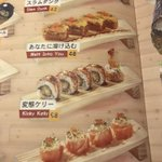 聞いたこともない謎の和食w海外の日本食レストランは摩訶不思議アドベンチャー!
