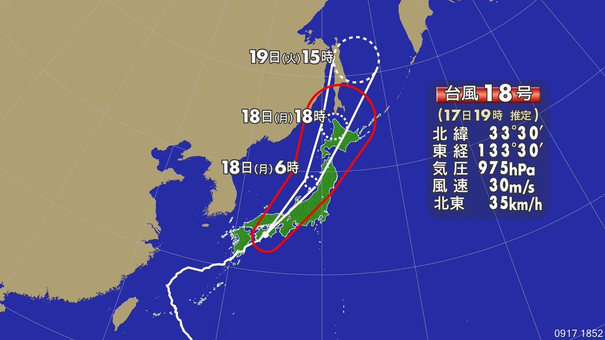 【#台風18号 このあとの進路は】 大型の台風18号は四国の沿岸を北東方向へ進んでいます。今夜は四国…